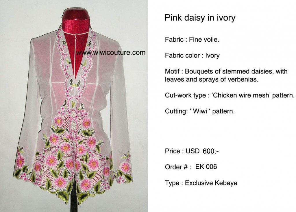 Pink-daisy-in-ivory-copy-copy-copy-1024x733 copy